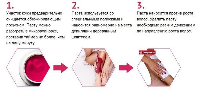 Kak-primenat-depial