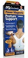 Kupit-Posture-Support