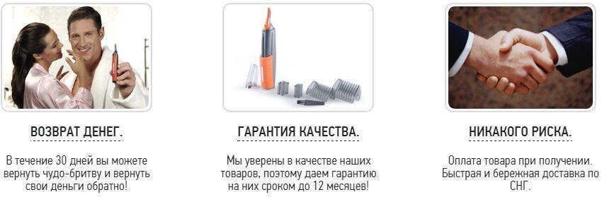 garantii-proizvoditela-x-trim