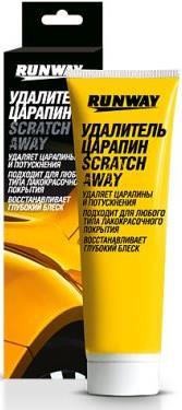 kupit-scratch-away