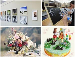 художественная тема для свадьбы
