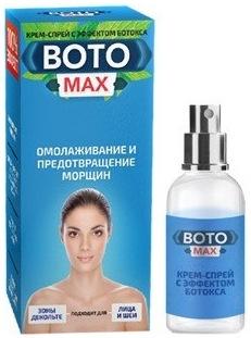 Botomax-kupit