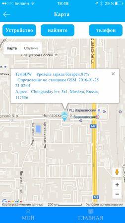 Kak-rabotaet-GPS