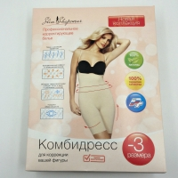 Slim-Shapewear-kombidress