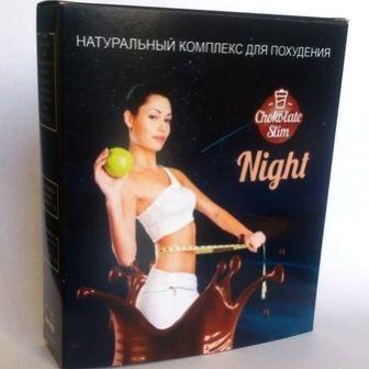 Kupit-chocolate-slim-night