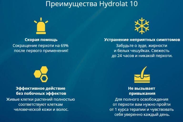 preimushestva-hydrolat-10