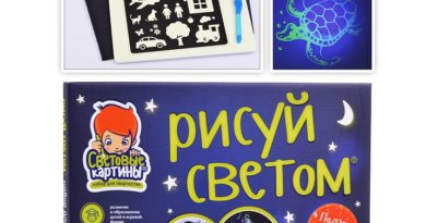Детский набор Рисуй Светом — сказка в вашем доме!